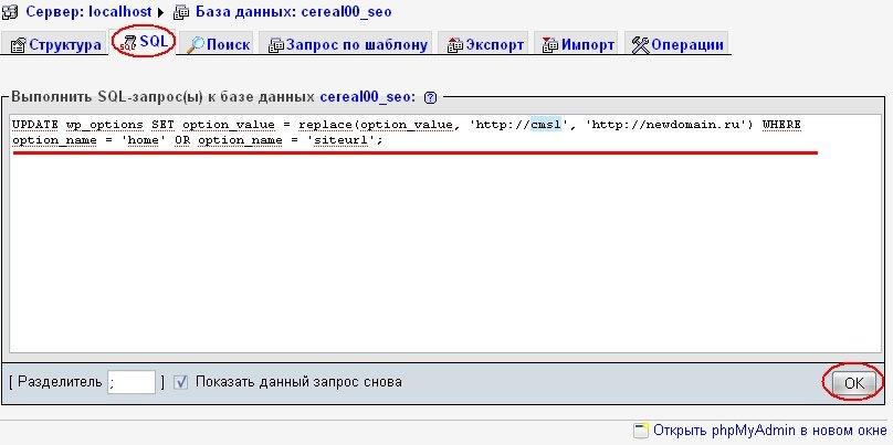 как открыть порты для сервера css роутер d link-2640u