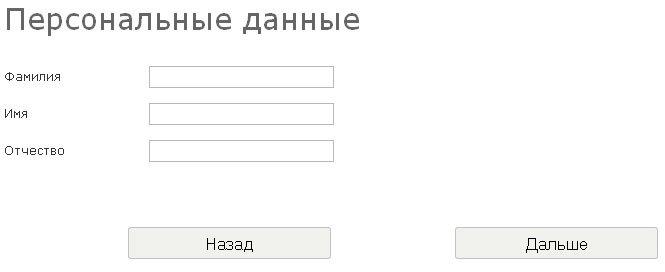 Про регистрацию в Sape