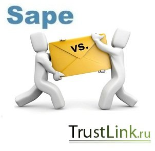 Sape или Trustlink? Какая биржа лучше?
