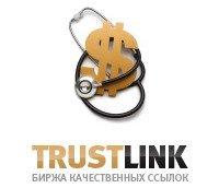 заработок в trustlink