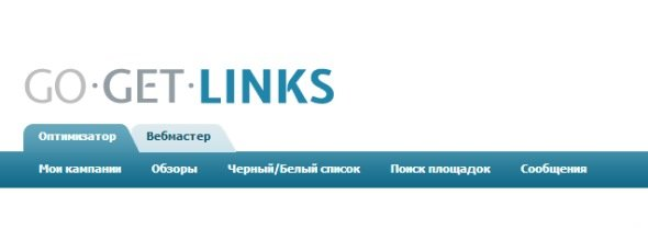 Панель GoGetLinks