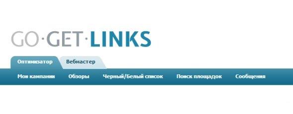 Панель GoGetLinks