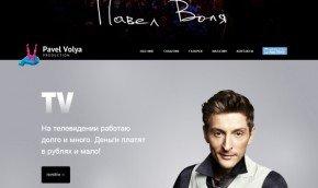 Пример оригинального оформления сайта