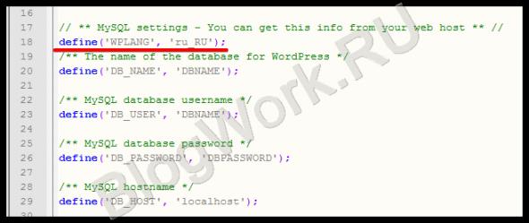 Прописываем нужный код