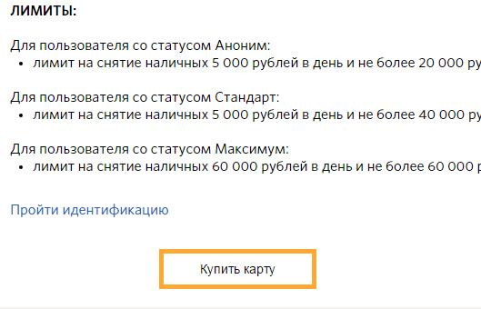 Выпуск