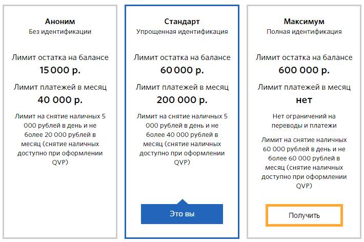 регистрация в вк второго аккаунта