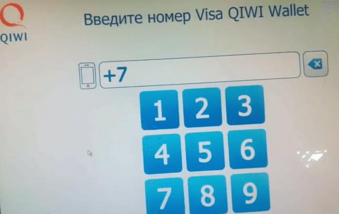 как пополнять счет телефона через терминал