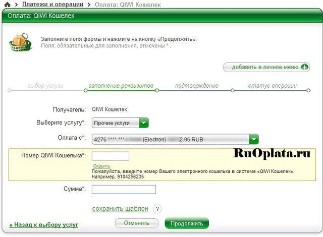 shkarin-sergey-nikolaevich-finansi-i-kredit