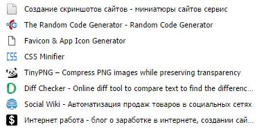 фавикон в закладках браузера
