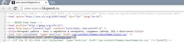 подключение фавиконки на сайте blogwork.ru