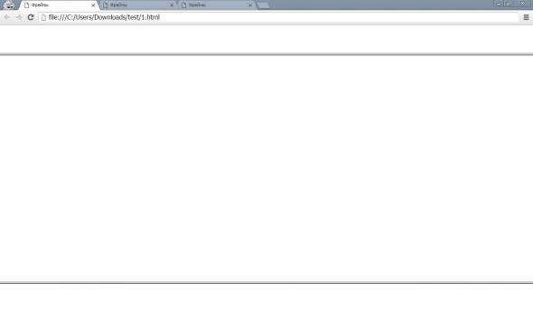 пример фрейма в html