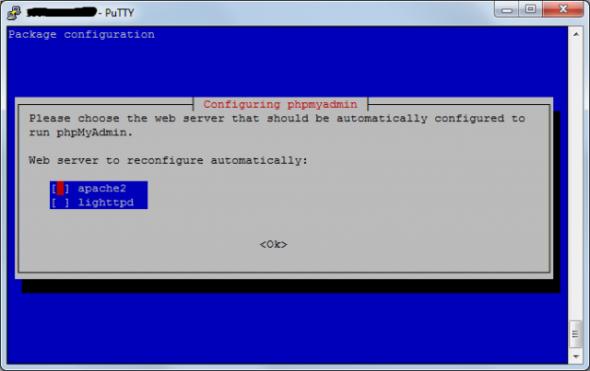 выбор сервера при установке phpmyadmin на debian