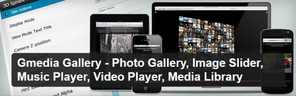 gmedia gallery плагин галереи