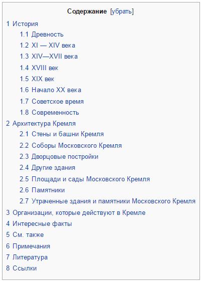 многоуровневый древовидный вложенный список