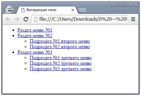 Как сделать раскрывающиеся текст в html